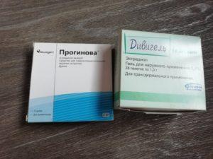 Что лучше для наращивания эндометрия прогинова или дивигель