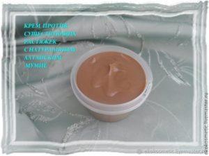 Крем от растяжек с мумие при беременности