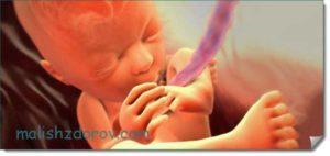 Выделения на 36 неделе беременности