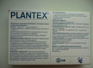 Чай Плантекс Для Новорожденных Инструкция По Применению