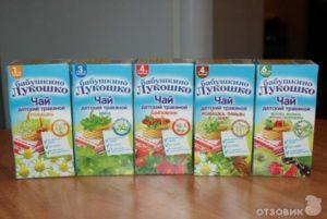 Можно ли чай годовалому ребенку