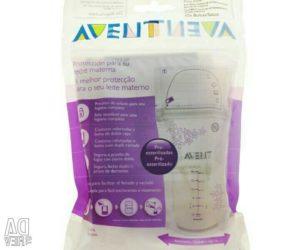 Пакеты для заморозки грудного молока avent инструкция по применению