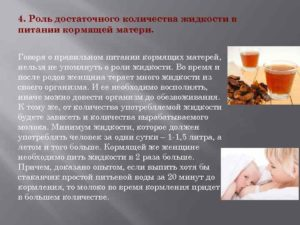 Можно ли кормящим мамам пить газированную воду