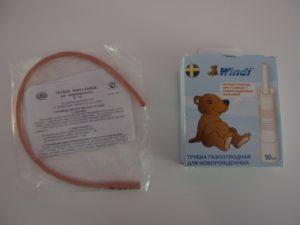 Как Пользоваться Резиновой Газоотводной Трубкой Для Новорожденных