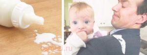Ребенку 6 месяцев срыгивает фонтаном