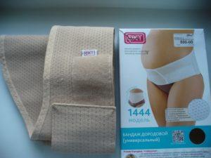 Бандаж при беременности при низкой плацентации