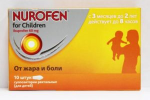 Детский нурофен при грудном вскармливании маме дозировка