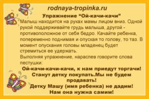 Когда Дети Начинают Держать Голову Самостоятельно Комаровский