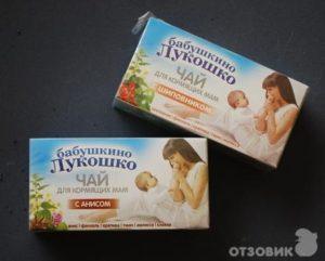 Можно ли пить липовый чай кормящей маме