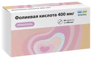 Фолиевая кислота 5 мг сколько это мкг