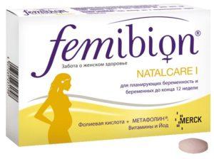 Кому помог забеременеть фемибион 1
