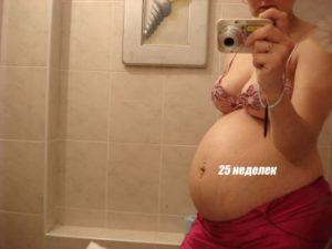 На 26 Неделе Беременности Болит Низ Живота