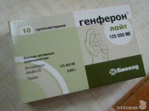 Генферон свечи беременным при простуде