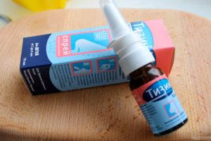 Спрей в нос для беременных от заложенности и отечности
