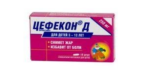 Лекарства От Температуры Для Детей До Года