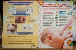 Как правильно закончить грудное вскармливание для мамы комаровский