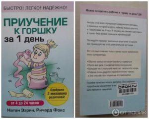Как Быстрее Научить Ребенка Говорить Советы Комаровского