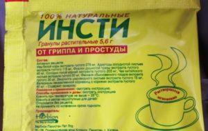 Какие порошки можно пить при простуде при беременности