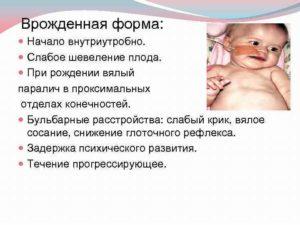 Шевеление плода при беременности когда начинается при третьей