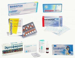 Что можно беременным при простуде во 2 триместре противовирусный препарат