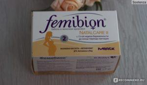Что лучше элевит пронаталь или фемибион 1 при планировании