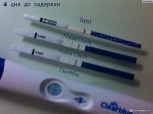 Как узнать о беременности за 2 недели до месячных