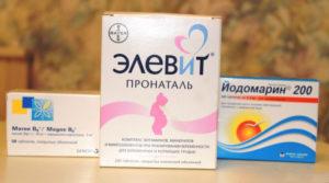 Сколько нужно пить при беременности элевит