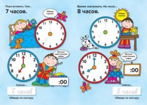 Как научить ребенка часам видео