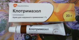 Клотримазол крем от молочницы при беременности отзывы