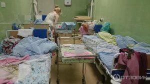 Родильное отделение военно медицинская академия