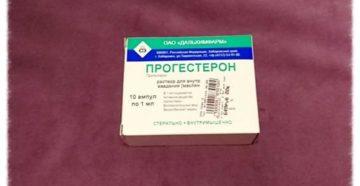 Шишки от уколов от прогестерона