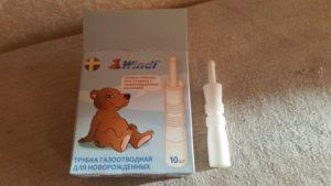 Газоотводная Трубка Для Новорожденных Как Пользоваться Винди