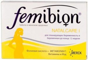 Что Лучше Фолиевая Кислота Или Фемибион 1