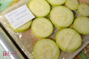 Как заморозить кабачки на зиму свежими для грудничков