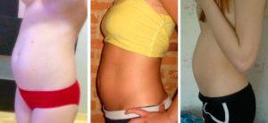 15 Недель уменьшился живот