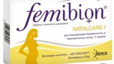 Витамины Для Беременных Можно Ли Пить Мужчине