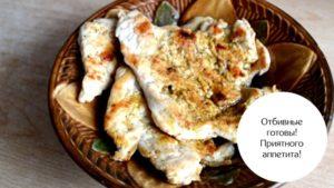 Что можно приготовить из филе индейки для кормящей мамы