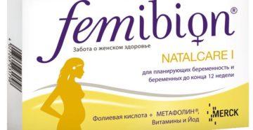 Можно ли принимать витамины для беременных не беременным женщинам