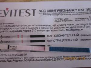 Просроченный Тест На Беременность Может Показать Правильно