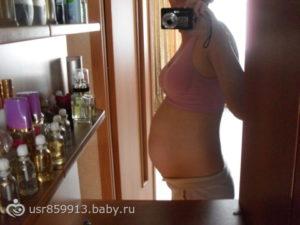 Маленький живот на 30 неделе беременности